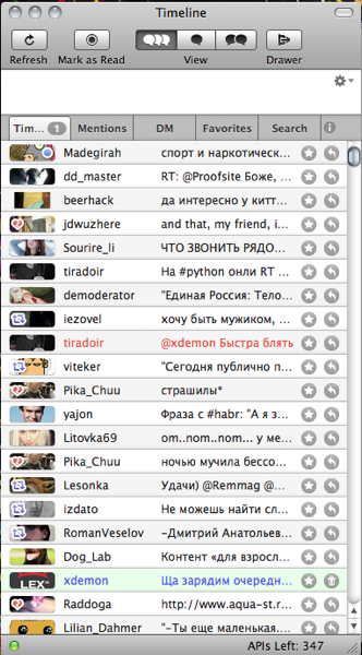 Screen shot 2011-01-20 at 3.17.49 PM.png
